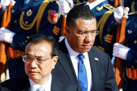 """Jamaica tuyên bố ngừng vay từ Trung Quốc vì lo ngại những ý đồ """"mờ ám"""""""