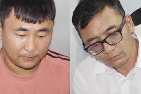 Bắt khẩn cấp 2 người Mông Cổ nghi trộm thẻ visa của du khách ở Đà Nẵng