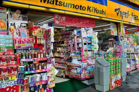 Nhật bắt người Việt trộm cắp 256.000 USD mỹ phẩm