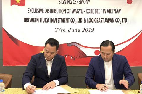 Ziuka Kobe Beef phân phối thịt bò Kobe chính hiệu tại Việt Nam