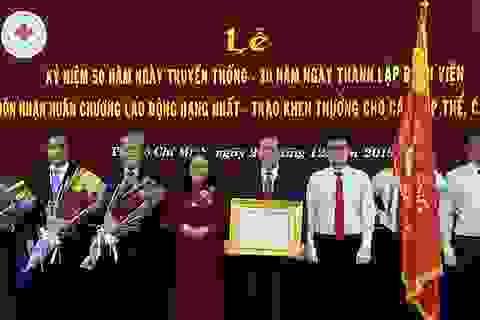 Bệnh viện đạt 7 kỷ lục Việt Nam nhận Huân chương Lao động hạng Nhất