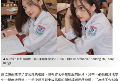 """""""Thiên thần đồng phục"""" Việt được truyền thông Trung Quốc khen ngợi hết lời"""