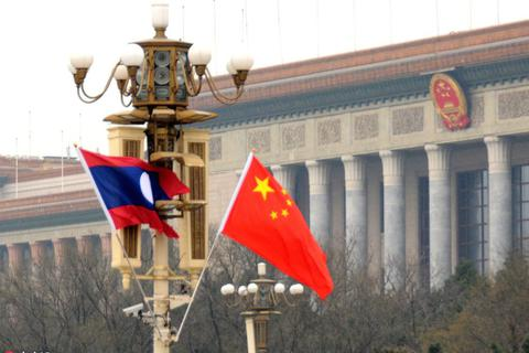 """Bất chấp bẫy nợ, Lào """"dùng đất đổi tiền"""" từ Trung Quốc với những đặc khu kinh tế 90 năm"""