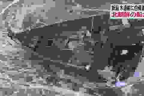 """""""Tàu ma"""" chở 7 thi thể dạt vào bờ biển Nhật Bản"""