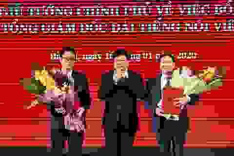 Trao quyết định của Thủ tướng bổ nhiệm 2 Phó Tổng Giám đốc VOV