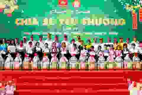Kiên Giang: Trao 300 phần quà Tết cho học sinh khó khăn