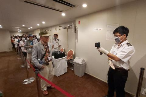"""Đầu năm mới, đoàn khách Nhật """"xông đất"""" thiên đường du lịch Phú Quốc"""