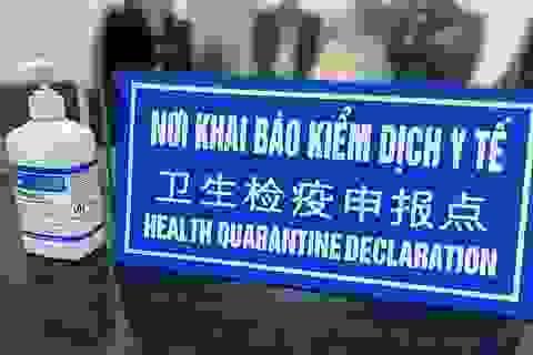 Bộ Y tế: Chốt cách ly 14 ngày nghiêm ngặt các trường hợp nghi nhiễm