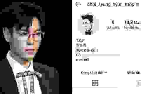 T.O.P (Big Bang) bất ngờ xoá bỏ toàn bộ trang cá nhân