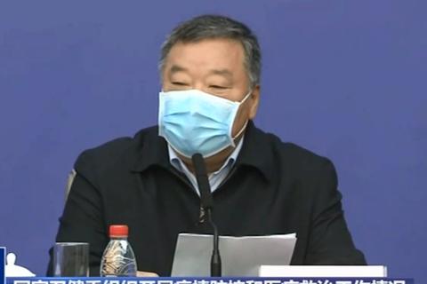 """Trung Quốc tuyên bố không để xuất hiện Vũ Hán """"thứ hai"""""""
