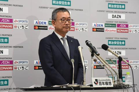 Lo ngại Covid-19, Nhật Bản tạm hoãn giải J-League