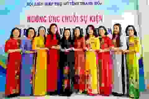 """Hưởng ứng sự kiện """"Áo dài - Di sản văn hóa Việt Nam"""""""