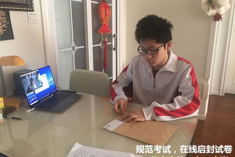 Học sinh Trung Quốc làm bài thi tuyển sinh đại học mô phỏng tại nhà