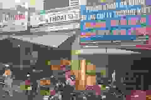 Đắk Nông: Cho thuê tài sản công rồi bỏ ngoài ngân sách hơn nửa tỷ đồng
