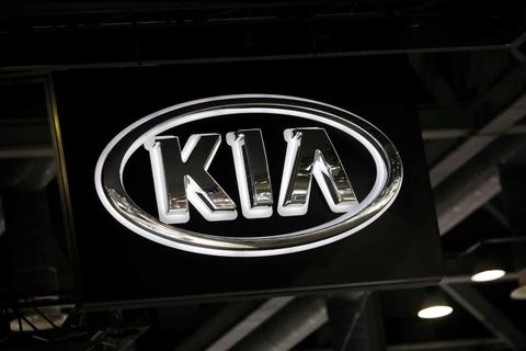Kia cân nhắc đóng cửa 3 nhà máy tại Hàn Quốc