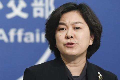 Trung Quốc ủng hộ WHO điều tra nguồn gốc Covid-19