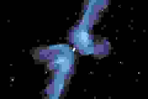 Hiện tượng thiên hà X là gì?