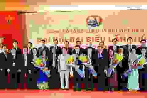 Đảng bộ PV GAS tổ chức thành công Đại hội Đại biểu lần X, nhiệm kỳ 2020-2025