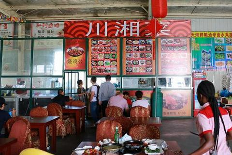 Đóng cửa nhà hàng Trung Quốc vì phân biệt chủng tộc