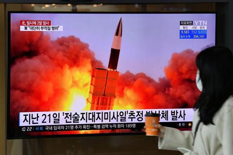 """Mỹ truy tố 33 người nghi liên quan tới """"ngân sách hạt nhân của Triều Tiên"""""""