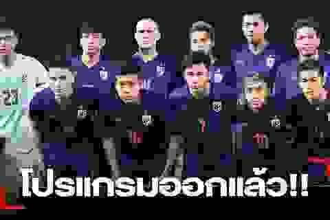 Thái Lan lộ lịch tập trung đội tuyển, chuẩn bị cho vòng loại World Cup