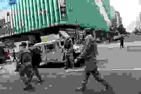 """Mỹ """"dự trữ hàng vạn viên đạn ở thủ đô"""" đề phòng bạo loạn"""