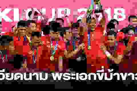 Báo Thái Lan nói gì về việc Việt Nam có thể đăng cai AFF Cup 2020?