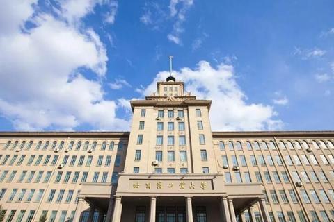 Mỹ cấm 2 trường đại học Trung Quốc sử dụng phần mềm