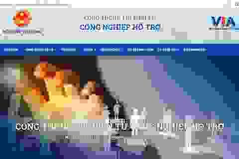 Sắp khai trương hệ thống cơ sở dữ liệu ngành công nghiệp chế biến chế tạo, công nghiệp hỗ trợ Việt Nam