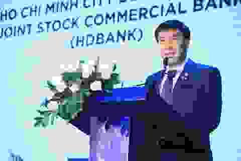 """HDBank 3 năm liên tục được vinh danh """"Nơi làm việc tốt nhất châu Á"""""""