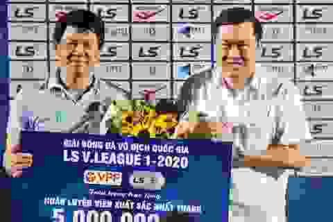 Tiếp tục bất bại ở V-League, HLV Sài Gòn FC hứa hẹn sẽ đá đẹp