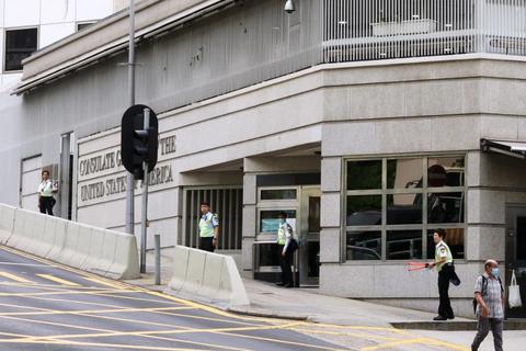 Người Trung Quốc đòi đóng cửa lãnh sự quán Mỹ ở Hong Kong