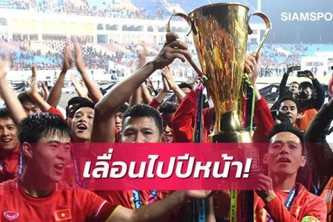 Báo Thái Lan vui mừng khi AFF Cup được dời đến năm sau