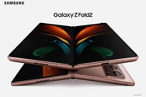 Smartphone màn hình gập thế hệ mới của Samsung lần đầu lộ ảnh thực tế