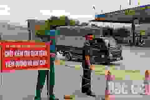 Nhiều thôn ở Bắc Giang bị phong tỏa vì có 2 người nghi mắc Covid-19