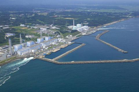 1 triệu tấn nước thải bị ô nhiễm ở Fukushima vẫn chưa được xử lý