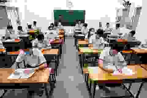 Trường ĐH Nông lâm TPHCM có điểm sàn cao nhất là 21