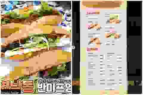 Đại gia Nhật bán bánh mì Việt giá 80.000 đồng/cái