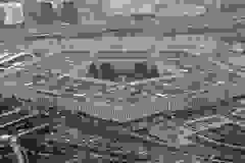 Lầu Năm Góc lập đơn vị đặc biệt điều tra UFO