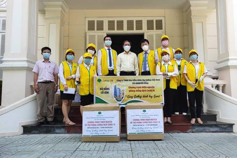 Cathay Life Việt Nam được vinh danh là 1 trong 10 công ty bảo hiểm nhân thọ uy tín