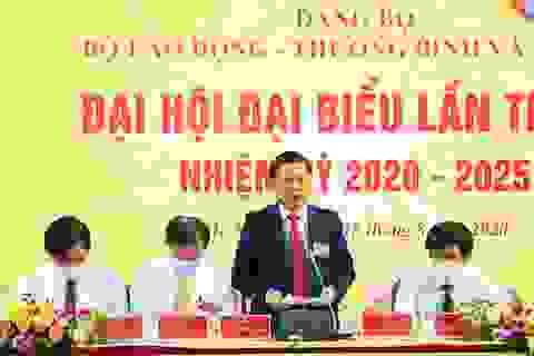 Thứ trưởng Lê Tấn Dũng tái đắc cử Bí thư Đảng uỷ Bộ LĐ - TB & XH