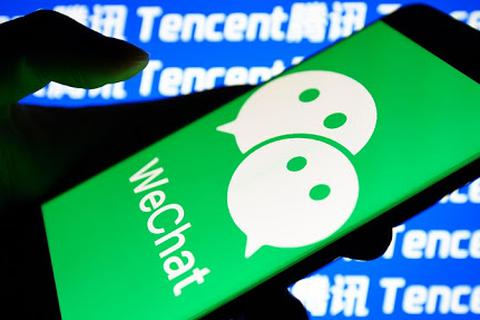 Lệnh cấm WeChat của tổng thống Trump ảnh hưởng ngành công nghệ toàn cầu
