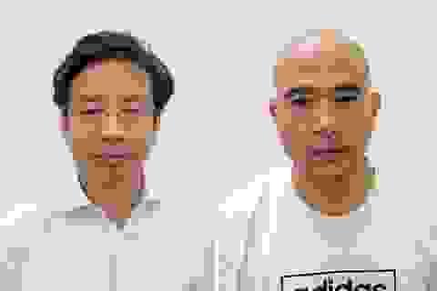 Truy tố cựu Tổng Giám đốc Tổng Công ty Dầu Việt Nam