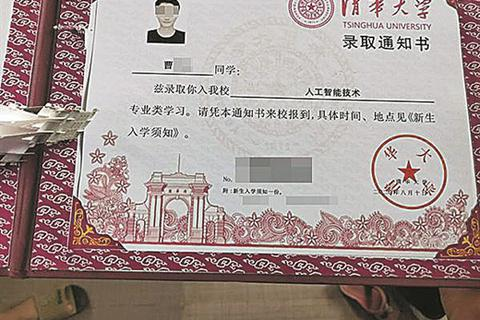 Trung Quốc: Mua bán giấy báo trúng tuyển đại học giả mạo vào tầm ngắm