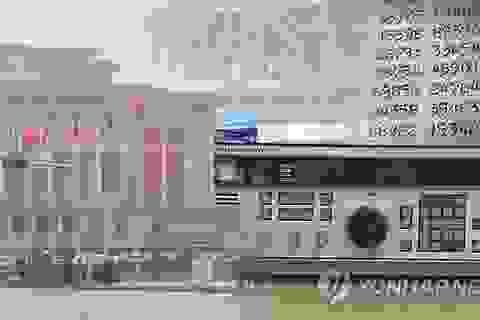 Triều Tiên lần đầu phát thông điệp mã hóa qua Youtube