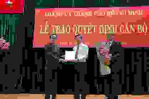 Thư ký của ông Nguyễn Thiện Nhân làm Chánh Văn phòng Thành ủy TPHCM