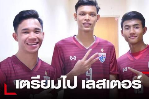 Ba ngôi sao Thái Lan sắp sang tập luyện ở Leicester City