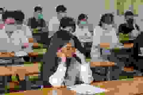 Điểm trúng tuyển theo học bạ THPT của trường ĐH Công nghệ GTVT