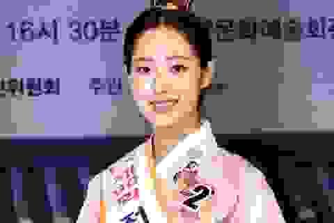 """Nhan sắc tựa búp bê của tân Hoa hậu Hàn Quốc gây """"sốt"""" cộng đồng mạng"""