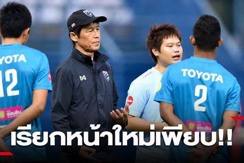 HLV Nishino không gọi Chanathip, Theerathon về tập trung đội tuyển Thái Lan